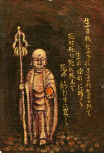 jizo-39.jpg