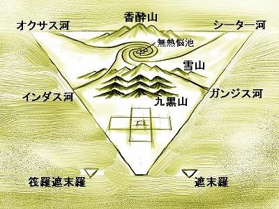 syumi-05.JPG
