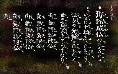 wasan-00.jpg