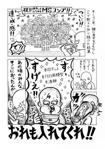 sokoni-004.jpg