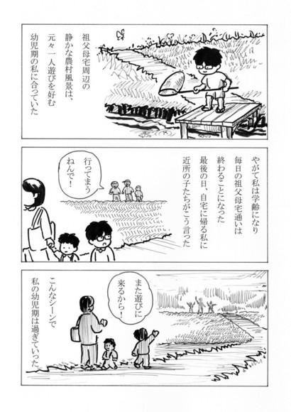 syu0010-03.jpg