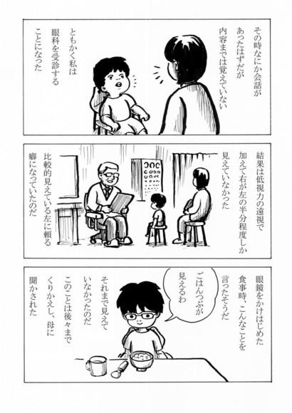 syu002-03.jpg