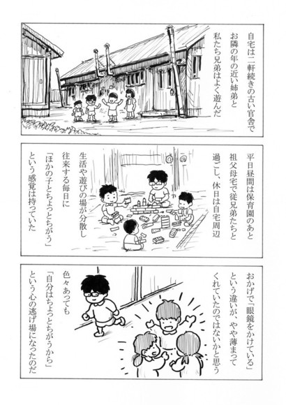 syu009-03.jpg