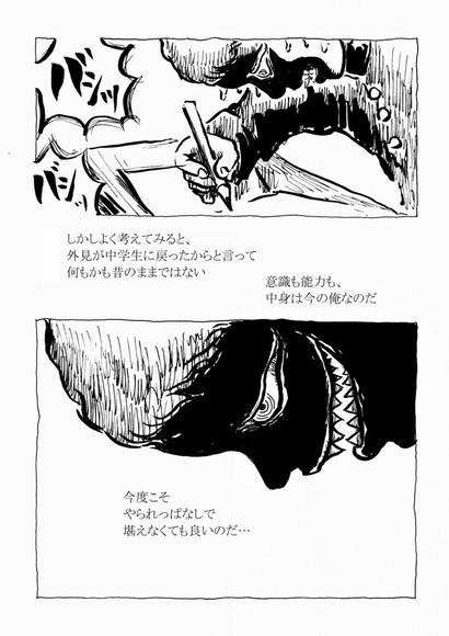 tokiga-002.jpg